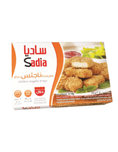 Sadia Chicken Nuggets (Traditional) 300g